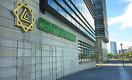 Kookmin Bank намерен продать свою долю в «Банке ЦентрКредит»