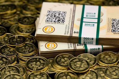 Резкий разворот. Криптовалюты Bitcoin иEthereum стремительно изменили курс