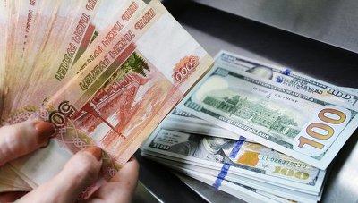 Курс евро упал ниже 72 руб.