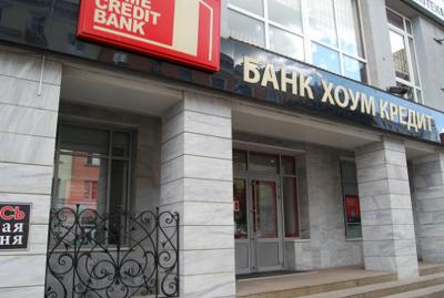 кредит европа банк проспект мира