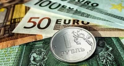 Курс евро кдоллару достиг наибольших сноября прошедшего года значений