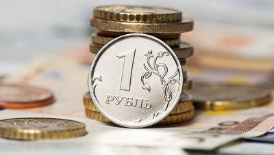 Евро опустился ниже 60 руб